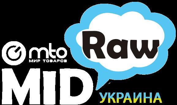 Мир товаров RawMid